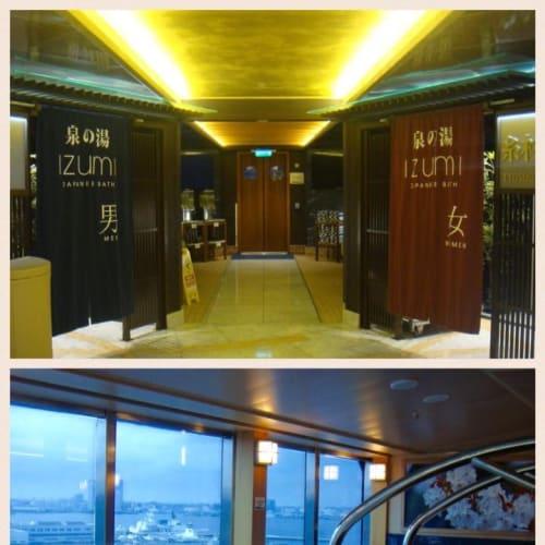 ダイヤモンドプリンセスならではの大浴場「泉の湯」。 ただし有料、1回90分の予約制です。 | 客船ダイヤモンド・プリンセスの船内施設