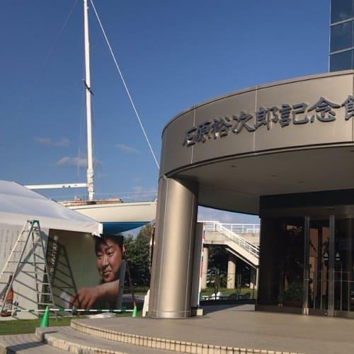 翌日、小樽駅からバスで此処、石原裕次郎記念館に足を運びました。 あの時から3年後、2017年8月に閉館となった施設です。   小樽