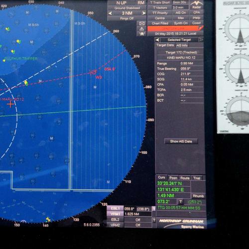 レーダーでは他船の位置が確認出来る | 客船ロストラルの船内施設