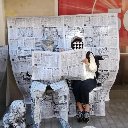 カディス・日本語の新聞でパフォーマンスしているので声をかけると、日本人でした。 | カディス