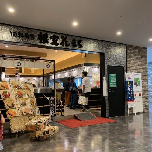 函館のお昼はテレビなどで紹介され気になっていた有名な回転寿司屋さんを利用しましたが、リーズナブルで美味しかったです。 | 函館