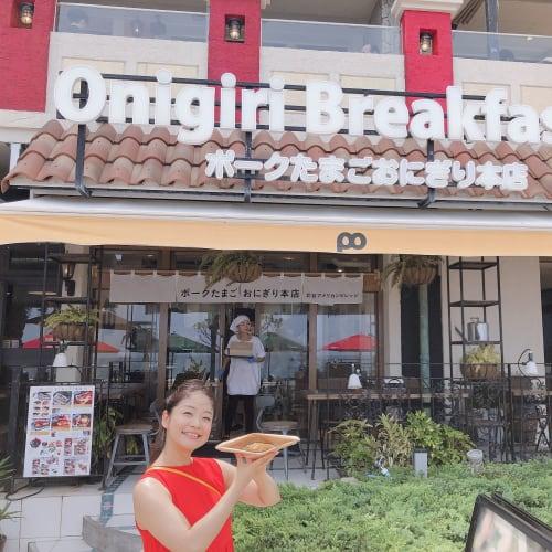 食べたかったポークたまごおにぎり! | 那覇(沖縄)