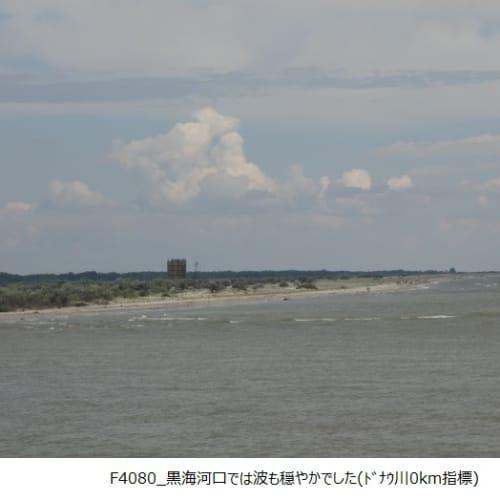 ライン・マイン・ドナウ運河