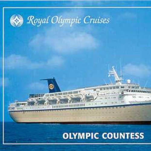 客船ロイヤル・オリンピック・クルーズの外観