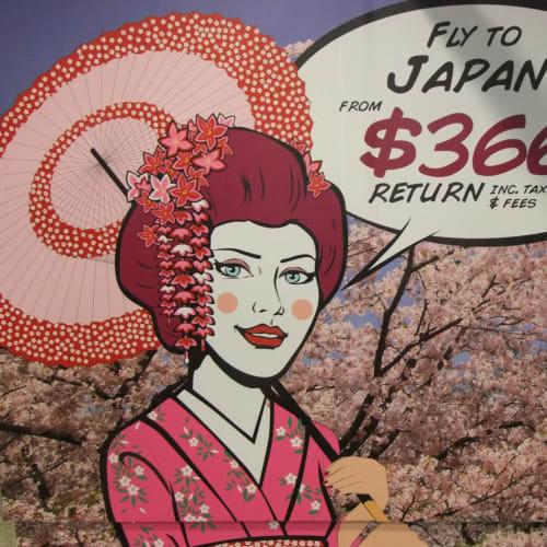 日本観光への広告 | シンガポール