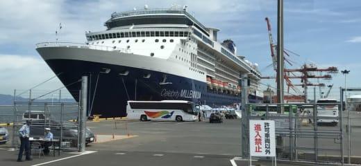 2019セレブリティ・ミレニアムおひとり様乗船記(2)乗船手続き|北九州港ひびきコンテナターミナルの様子