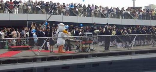 2013GW サン・プリンセス日本発着クルーズ乗船記 第一日 その6 出航