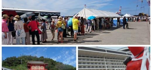 日本国内において寄港地観光(Excursion)に申し込むべきか考察