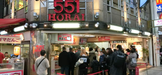 ダイヤモンドプリンセス 551蓬莱・豚饅