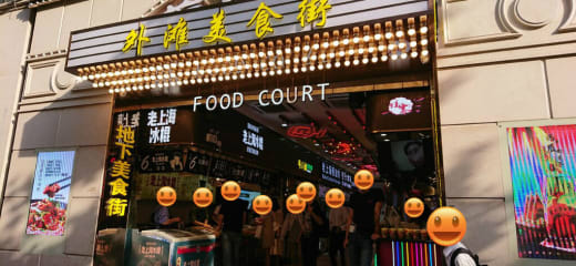 MSCスプレンディダ乗船記~その41~上海食べ歩き録:炒飯編