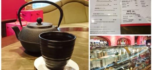 【焼うどんあります】DIM SUM BAR AND TEA HOUSE/ Tea & Yaki UDON(WUDON)