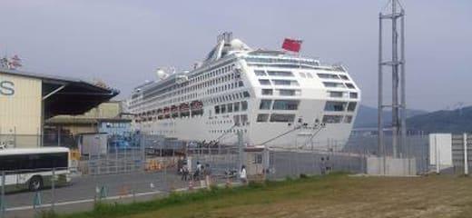 2013GW サン・プリンセス日本発着クルーズ乗船記 第三日 その10 埠頭周辺