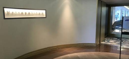 2019セレブリティ・ミレニアムおひとり様乗船記(7)メインダイニング「コスモポリタン」での夕食