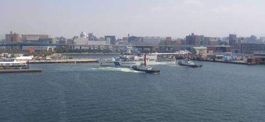 2013GW サン・プリンセス日本発着クルーズ乗船記 第八日 その6 ちくぜん