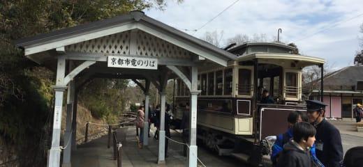 ダイヤモンドプリンセス 明治村の散策・旧京都市電