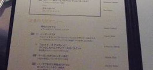 2013GW サン・プリンセス日本発着クルーズ乗船記 第二日 その5 夕食