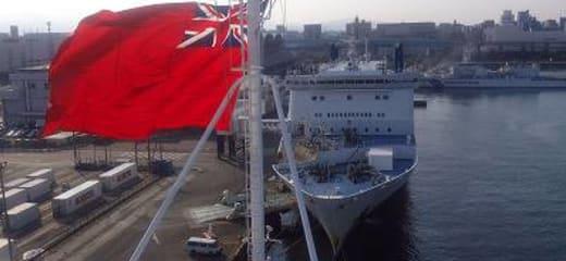 2013GW サン・プリンセス日本発着クルーズ乗船記 第七日 その2 博多港にて