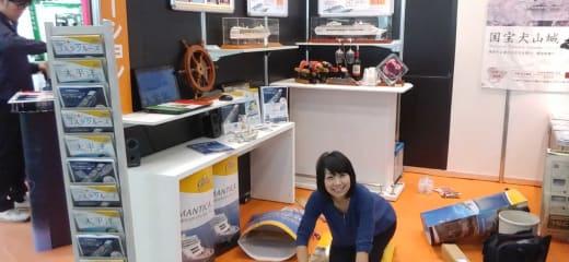 日本発着コスタ・ネオロマンチカ 今年もメッセナゴヤ2018に出展します!
