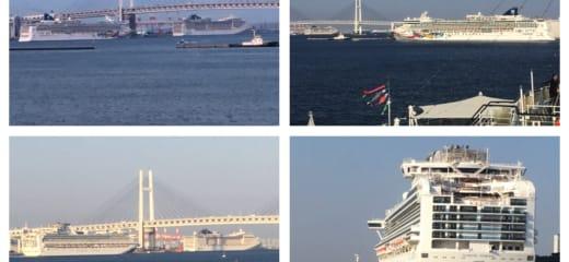 2019年GWクルーズ選び(1)今年は港から眺めていただけ。来年こそは。