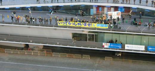 ダイヤモンドプリンセス 横浜大さん橋出港
