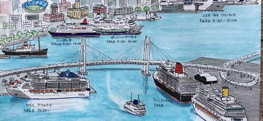 今年、5月6日の横浜港