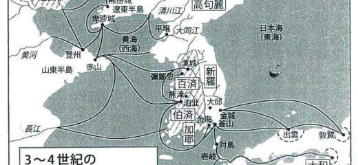 コスタネオロマンチカ、日本とアジアの平和を見つめ直すクルーズ
