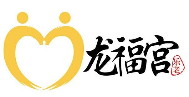 Long Fu Gong