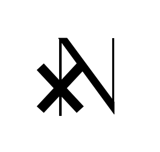 xNomad