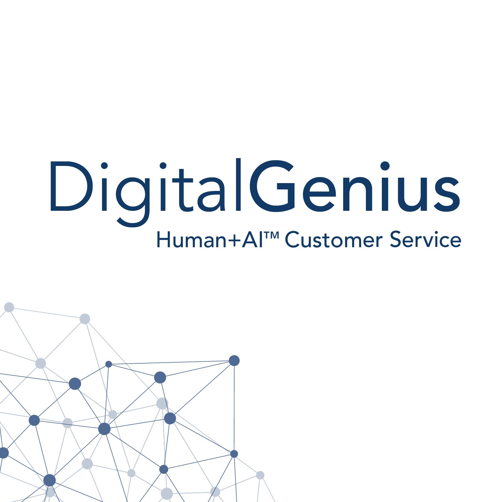 Αποτέλεσμα εικόνας για DigitalGenius Inc.