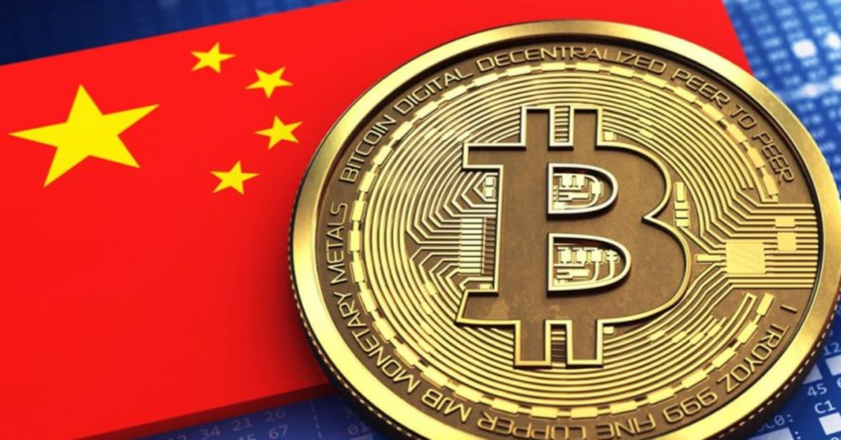 China continues to send mixed messages to crypto entities