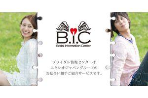 ブライダル情報センター横浜サロン