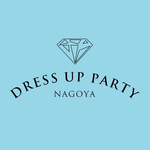 名古屋ドレスアップパーティー