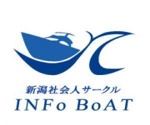 新潟社会人サークルINFo BoAT