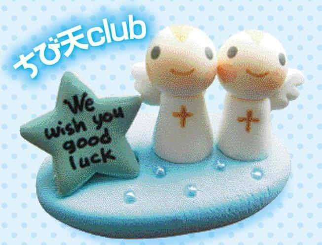 小さな天使Club