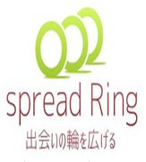 SPREAD RING
