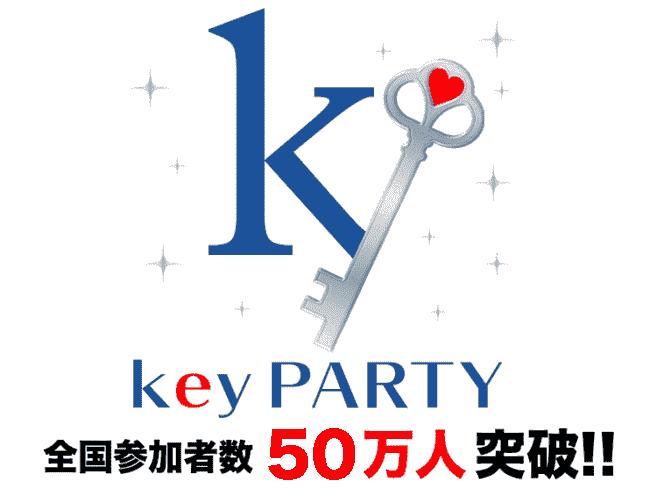 株式会社TASKUU(keyパーティー)