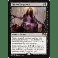 Goryo's Vengeance Thumb Nail