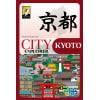 City Explorer: Kyoto
