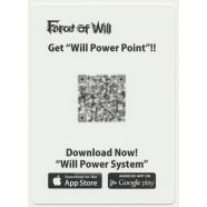 (100) Will Power Points Level-Up Pack Thumb Nail