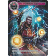 Lightning Strike Thumb Nail