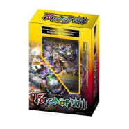 New Legend Precipice Starter Deck - Light: King of the Mountain Thumb Nail