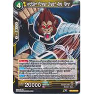 Hidden Power Great Ape Tora Thumb Nail