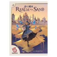 Realm of Sand Thumb Nail