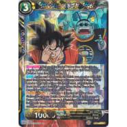 Son Goku, Guardian Angel Thumb Nail