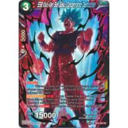 SSB Kaio-Ken Son Goku, Concentrated Destruction Thumb Nail