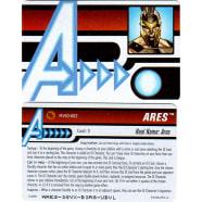 Ares - MVID-002 Thumb Nail