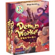 Demon Worker Thumb Nail