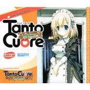 Tanto Cuore: Expanding the House Expansion Thumb Nail