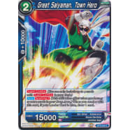 Great Saiyaman, Town Hero Thumb Nail