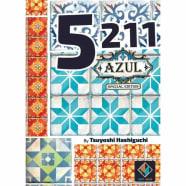 5211 Azul Thumb Nail